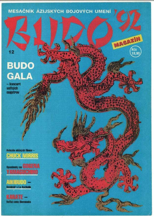 12/92 Budo Journal